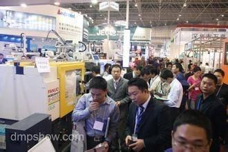 17th China Dongguan International Machinery&Materials Exhibition